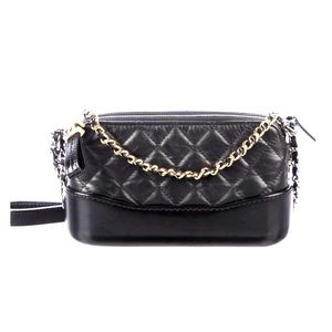 Gabrielle Chanel Clutch on Chain - Full Set
